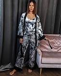 Спальный комплект женский халат майка штаны французский велюр размер:42-44,46-48,50-52,54-56., фото 5