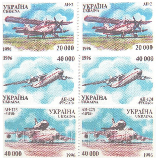 Авиация 20000, 40000, 40000 Крб пара