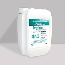 Универсальное средство для дезинфекции всех типов поверхностей Legion sanitizer 5 л 1% (hub_ESDo24061)
