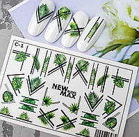 Слайдеры для дизайна ногтей NEW MAX (растения)