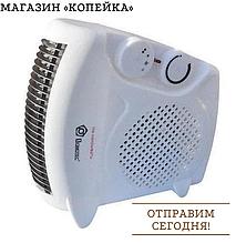 Тепловентилятор бытовой электрический Domotec 5903 Дуйка Обогреватель