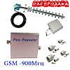 Усилитель сигнала GSM 900 мгц для офиса, комплект с антеннами