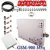 Репитер усилитель сигнала мобильной связи GSM 900 mHz для дома