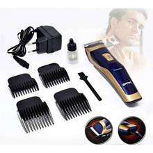 Аккумуляторная машинка для стрижки волос GEMEI GM 6005