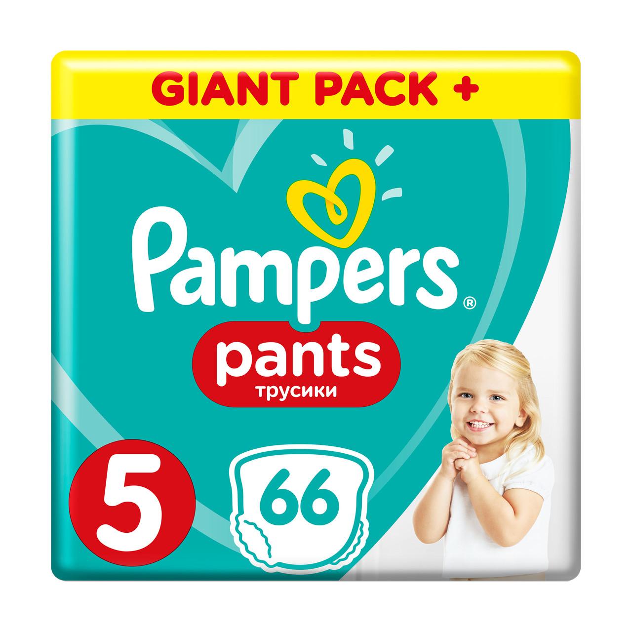 Підгузки-трусики Pampers Pants 5 (12-17кг), 66шт