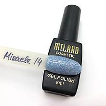 Гель-лак Milano Miracle 8 мл, №14