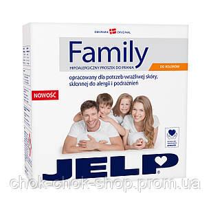 Гіпоалергенний пральний порошок Jelp FAMILY  для кольорового 2,24 кг