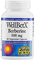 Берберин для сердечно-сосудистой системы Natural Factors WellBetX Berberine 500 mg 60 капсул