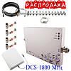 Репитер усилитель сигнала GSM DCS 1800 mHz для дома