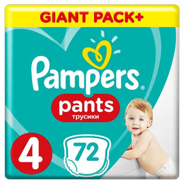 Підгузки-трусики Pampers Pants 4 (9-15кг), 72шт