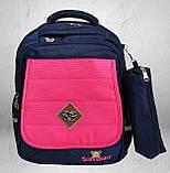 Школьный рюкзак анатомический с пеналом и светоотражателями для девочки 1 - 2 - 3 класс, сине-розовый портфель, фото 2