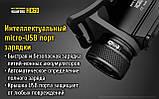 Налобный фонарь NITECORE HC60 1000LM USB перезаряжаемый + Оригинальный аккумулятор 18650*3400mAh в комплекте, фото 7