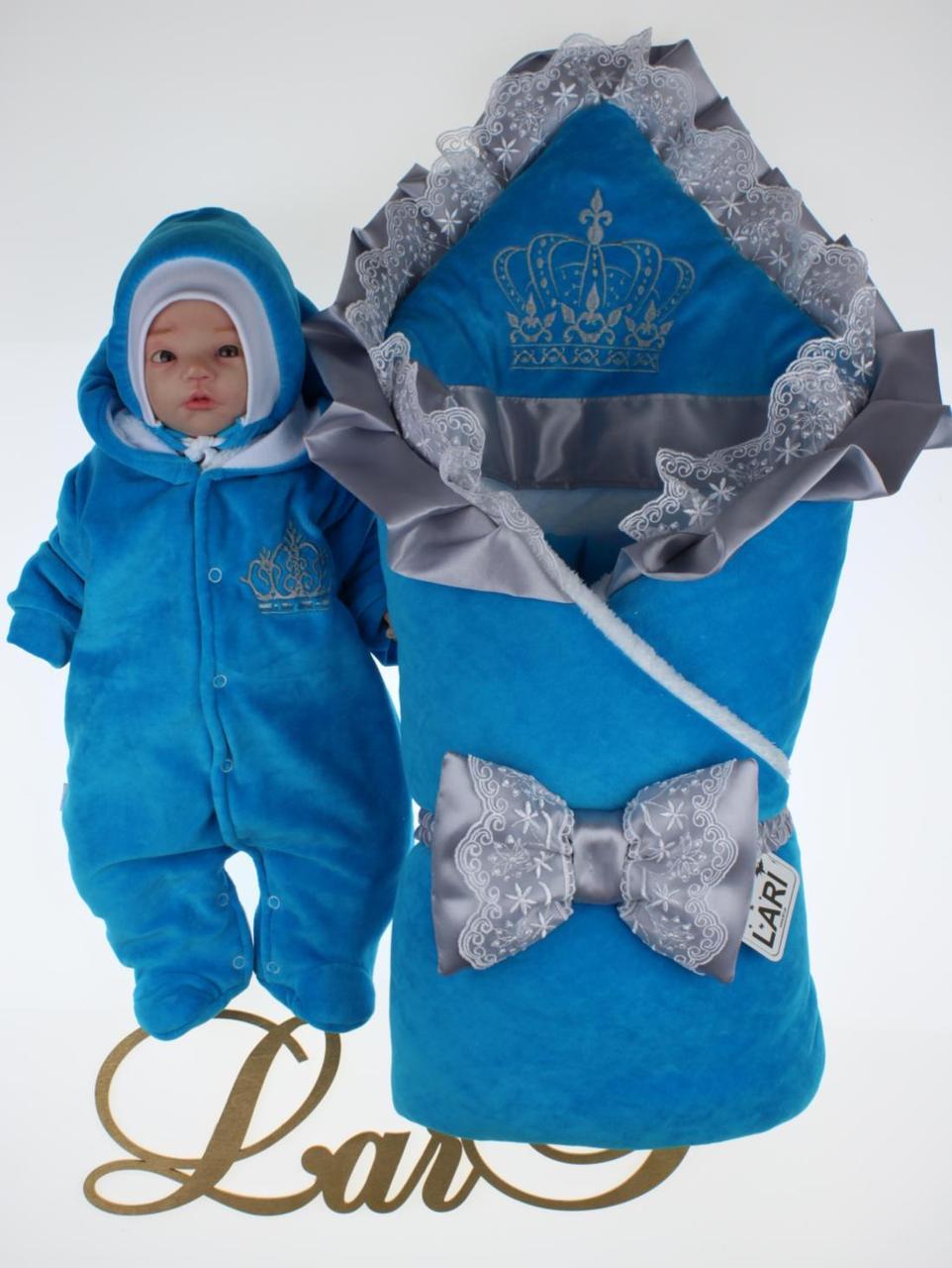 Зимний комплект на выписку для новорожденного мальчика набор Очарование голубой