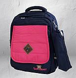Школьный рюкзак анатомический с пеналом и светоотражателями для девочки 1 - 2 - 3 класс, сине-розовый портфель, фото 6