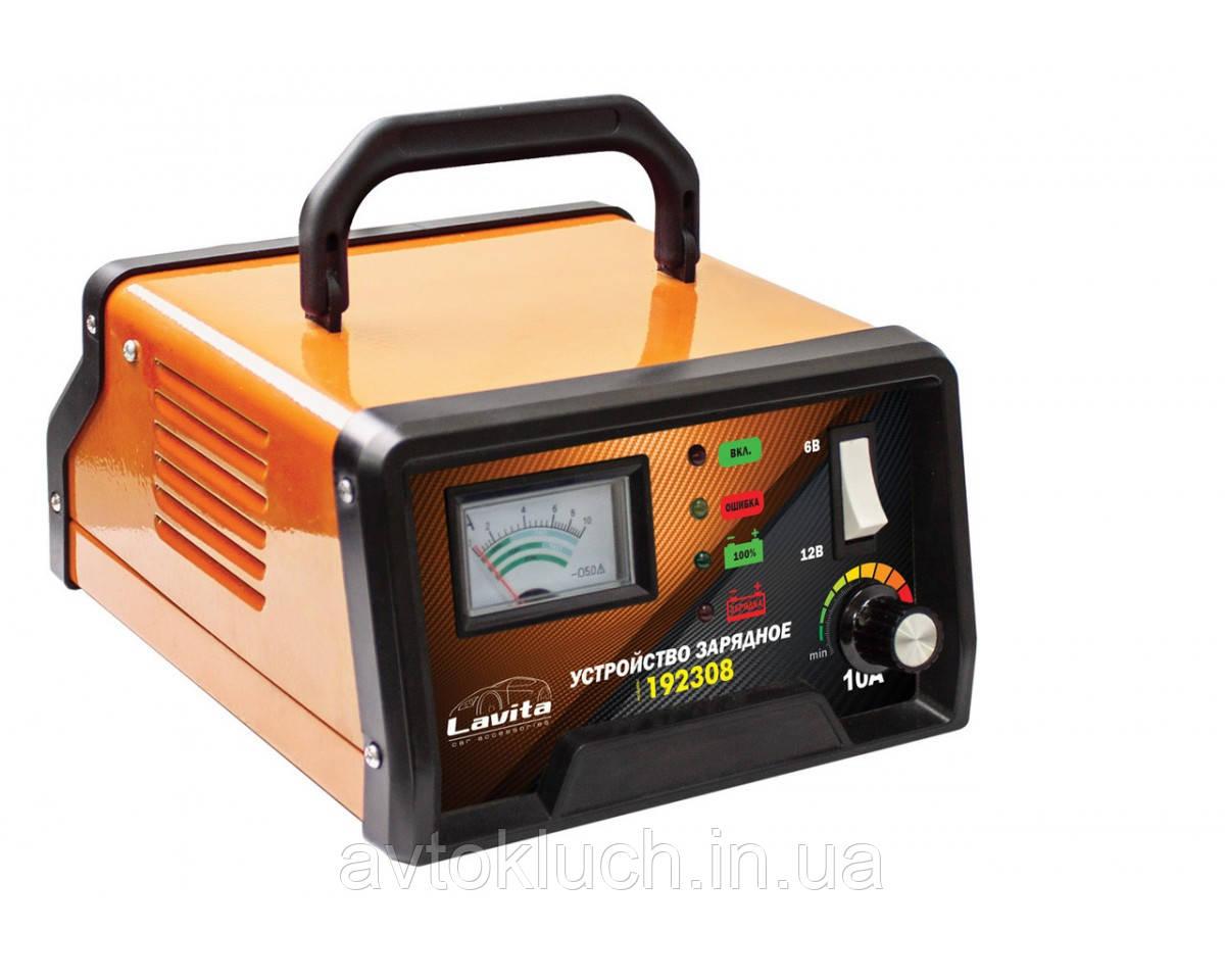 Зарядное устройство с ручной регулировкой тока 10А, 6-12В METER, LAVITA