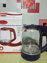 Электрочайник стеклянный Wimpex, надежный электрический чайник, техника для кухни 2 L