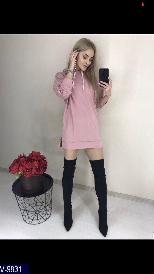 Платье V-9831