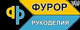 Фурор Рукоделия схемы и заготовки для вышивки и рукоделия