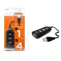 USB-hub на 4 USB HUB-001