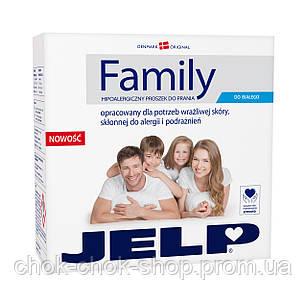 Jelp FAMILY Гіпоалергенний пральний порошок для білого 2,24 кг