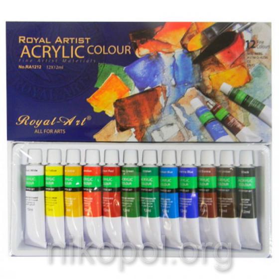 """Фарби акрилові """"Royal-Art"""" 12 кольорів, 12мл"""