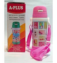 Термос детский A-plus 320 мл Разные цвета