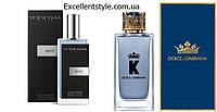 Yodeyma KENT Eau de Parfum 50 мл (аналог K By Dolce&Gabbana), фото 1