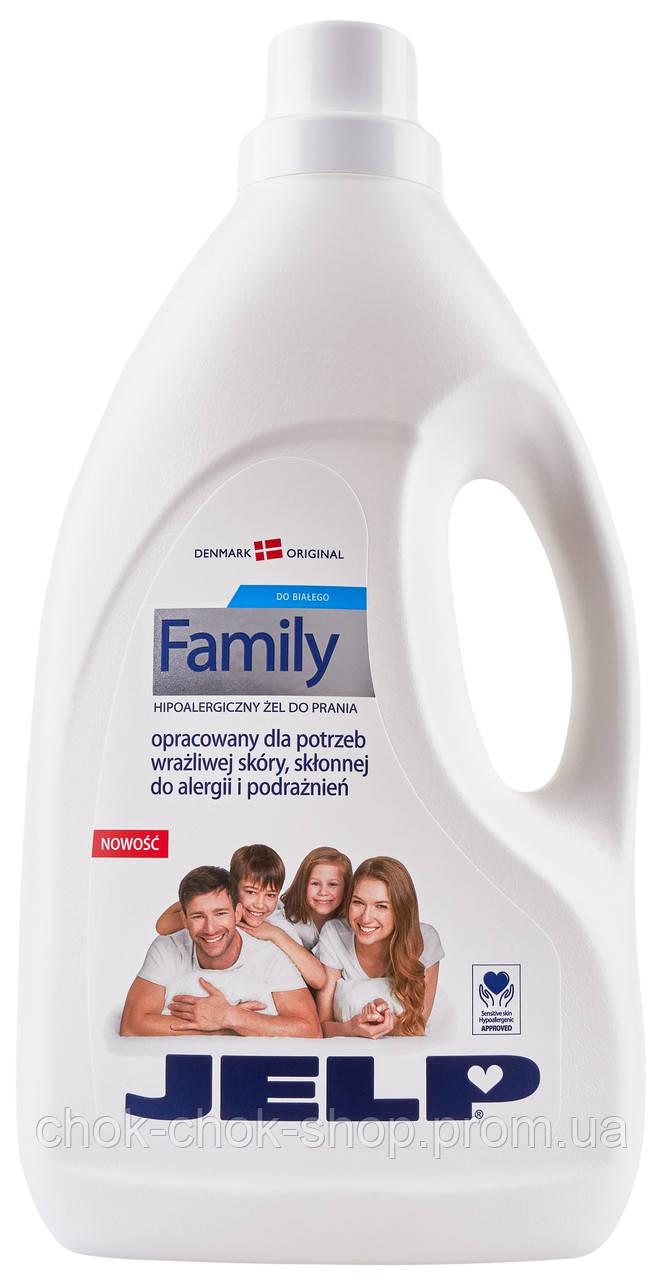 Jelp FAMILY Гіпоалергенний гель для прання білого 2л