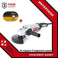Угловая шлифовальная машина УШМ-180/1800М + диск відрізний Ataman - 5 шт!