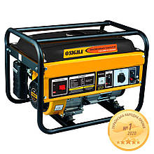 Генератор бензиновий 2.0/2.2 кВт 4-х тактний, ручний запуск SIGMA (5710201)