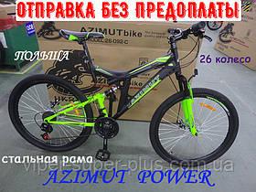✅ Гірський Двопідвісний Велосипед Azimut Power 26 D Рама 19,5 ЧОРНО-САЛАТОВИЙ