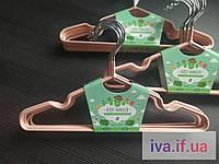 Вішалка дитяча металева в силіконовому покритті розового кольору 30см.(10шт. в упаковці)
