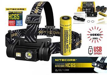 Налобный фонарь Nitecore HC65 (1000LM, USB, 3 спектра света, IPX8) + Оригинальный аккумулятор 18650*3400mAh