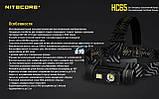Налобный фонарь Nitecore HC65 (1000LM, USB, 3 спектра света, IPX8) + Оригинальный аккумулятор 18650*3400mAh, фото 8