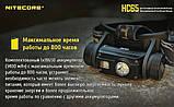 Налобный фонарь Nitecore HC65 (1000LM, USB, 3 спектра света, IPX8) + Оригинальный аккумулятор 18650*3400mAh, фото 3