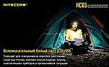 Налобный фонарь Nitecore HC65 (1000LM, USB, 3 спектра света, IPX8) + Оригинальный аккумулятор 18650*3400mAh, фото 6