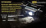 Налобный фонарь Nitecore HC65 (1000LM, USB, 3 спектра света, IPX8) + Оригинальный аккумулятор 18650*3400mAh, фото 4