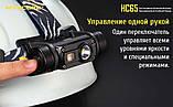 Налобный фонарь Nitecore HC65 (1000LM, USB, 3 спектра света, IPX8) + Оригинальный аккумулятор 18650*3400mAh, фото 5