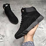 Мужские зимние ботинки Puma OS169 черные, фото 3