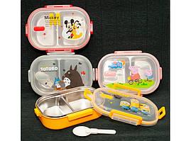 T144-43 Ланчбокс детский 700 мл (2 отделения, внутри нержавейка), Ланчбокс секциями, Пищевой контейнер детский