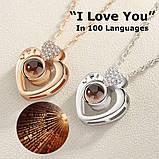 Кулон подвеска  I love you Я люблю тебя на 100 языках мира (золотой, серебристый) + цепочка!, фото 6