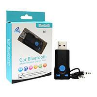 Автомобильный ресивер Bluetooth USB L6  350BT