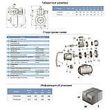 Станція 1.1 кВт Hmax 55м Qmax 90л/хв (самовсмоктуючий насос) 24л AquaticaLEO (775325/24), фото 2