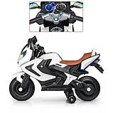 Мотоцикл Bambi M 3681AL-1 Белый, фото 2