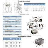 Станція 0.9 кВт Hmax 48м Qmax 85л/хв (самовсмоктуючий насос) 24л AquaticaLEO (775386/24), фото 2