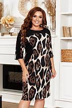 Платье женское нарядное батал. Размер 54,56,58
