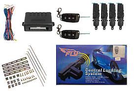 Блок управления ЦЗ с пультами+актуаторы FLY-288 (20)