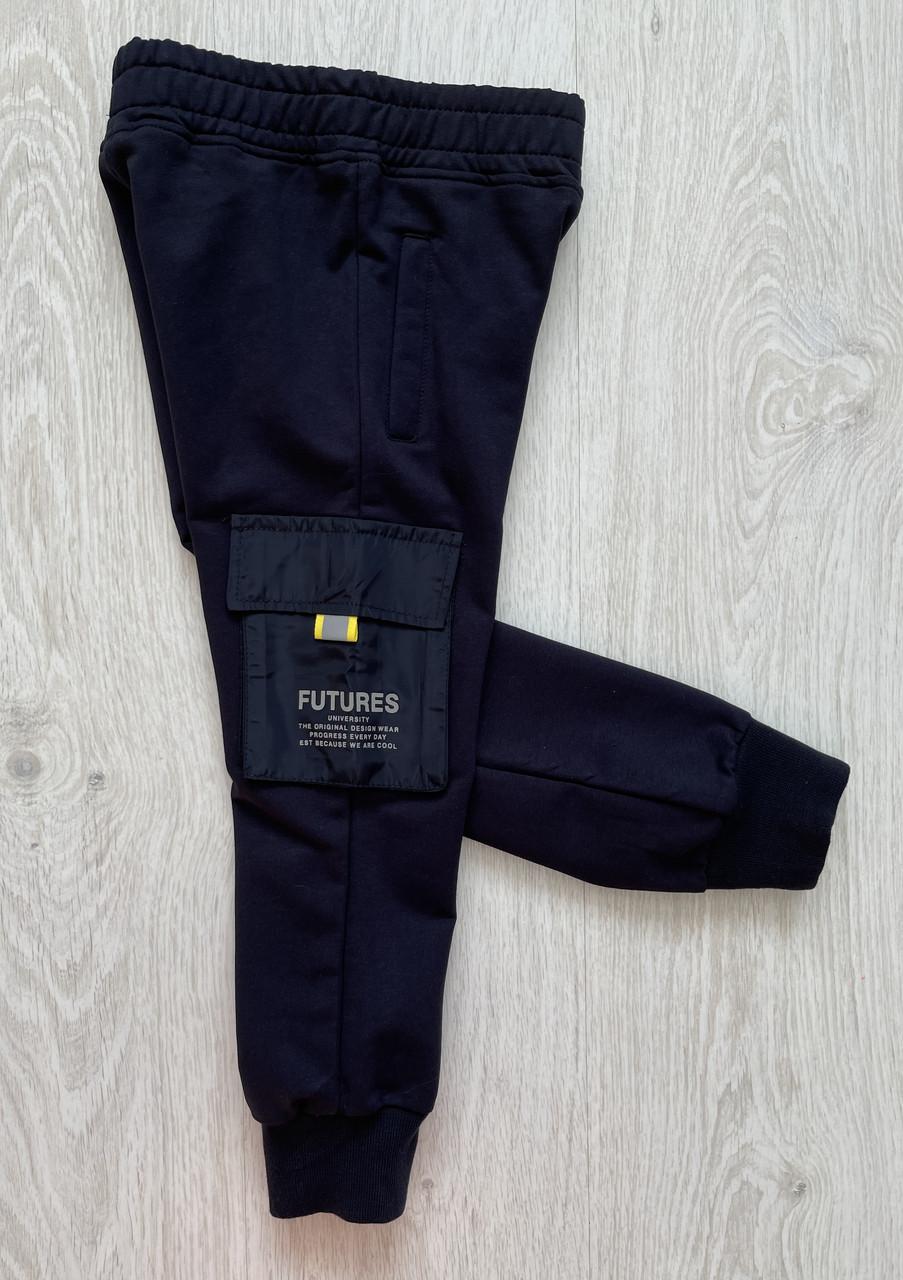 Спортивні штани для хлопчика, Угорщина, F&D, арт. 2684
