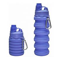 Бутылка силиконовая складная спортивная для воды и напитков 500 мл голубая, фиолетовая, черная