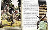 Книга Роберт Стивенсон: Остров Сокровищ, фото 2